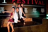 2014-05-09_Taipei Salsa Festival:IMG_4752.JPG