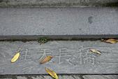 2013-03-22_阿里山森林遊樂區:IMG_7280.jpg
