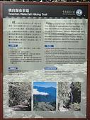 2010-05-09 母親節武陵農場行:桃山瀑布介紹