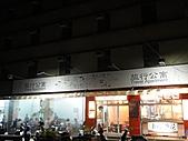 2010-10-27_我在墾丁*充實、平靜又驚險的第二天:阿南剛到墾丁住的旅館