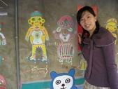 2010-01-16_台中彩虹眷村(干城六村):據說下面那隻是圓圓?