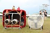 2012-08-09_鹿野、池上大坡池、伯朗大道、稻米原鄉館、羅山、六十石山:IMG_2382(001).jpg