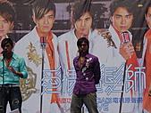 2006.04.09.愛情魔髮師改版慶功簽唱會(新竹風城):01.準備開場