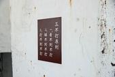 2012-10-12_北竿:三不打原則