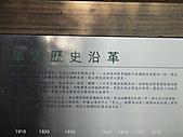 2011年01月生活:0101_勝興車站是西部鐵路的最高點!