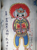 2010-01-16_台中彩虹眷村(干城六村):其實...我不知道重點是什麼XD