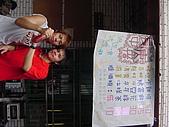 2004.11.13. 延平校慶:NCUYP學弟與攤位(1)