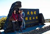 2014-01-01_美麗的中橫大冰箱:再度來到太魯閣國家公園