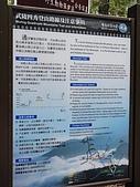 2010-05-09 母親節武陵農場行:武陵四秀的說明(我也好想去爬阿!!!!!)