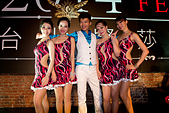 2014-05-09_Taipei Salsa Festival:IMG_4733.jpg