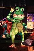 2013-02-25_新竹颩燈會:蛙蛙