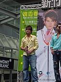 2006.04.09.愛情魔髮師改版慶功簽唱會(新竹風城):15.唱情歌的玉榮,是超強發電機