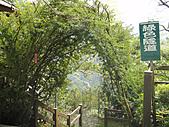 2010-09-30_瑞里印像區:DSC02410.jpg