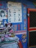2010-01-16_台中彩虹眷村(干城六村):這是作者黃伯伯的家