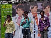 2006.04.09.愛情魔髮師改版慶功簽唱會(新竹風城):19.三個深情的『感情線』
