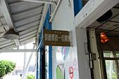 2012-08-11_伯朗大道、泰源幽谷、東河橋、都蘭(國小、糖廠)、杉原、伽路蘭、森林公園:IMG_3077.JPG