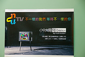 2013年06/07/08月生活瑣事:2013-06-01_小中大電視台