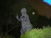 2005.05.30.NCUYP夥伴虎頭山:看得出這是什麼東西嗎?