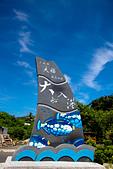 2014/06/28,29_小琉球&墾丁(陸地+海底):大福漁港標誌之『炮彈魚』