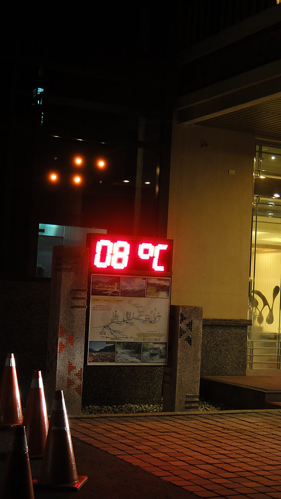 2011-02-20_武陵農場賞櫻行:8°C的武陵富野