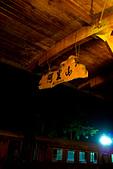 2014-03-10_阿里山拼命行:清晨五點鐘,第一次搭程『祝山線』!