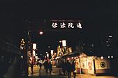 [Film 33] 三月關東_Day2/3東京&奧日光 (By FM2):000010.jpg