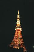 [Film 33] 三月關東_Day2/3東京&奧日光 (By 月光機):第一次看到東京鐵塔,好美!