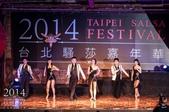 2014-05-09_Taipei Salsa Festival:20140509_02.jpg