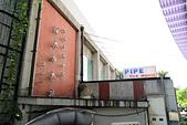 2012-07-21_寶藏巖與景美河堤:Pipe Music的前身 -- 抽水站
