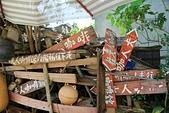 2012-10-15_南竿慢慢遊:舊招牌的倉庫 @夫人咖啡館