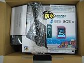 2010-04-13_SONY TX7(相機)開箱照:開箱啦!