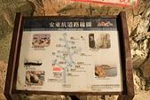2012-10-14_東莒、東引:安東坑道