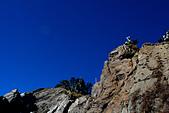 2014-01-01_美麗的中橫大冰箱:武嶺觀景台的對面