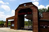 2013-06-08/09_竹崎公園、交力坪車站、瑞里雲海、螢光蕈、海鼠山日出:途中經過的第一站!