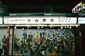 [Film 33] 三月關東_Day2/3東京&奧日光 (By FM2):000007.jpg