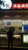 2014/06/28,29_小琉球&墾丁(陸地+海底):在墾丁大街吃民雄肉包