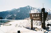 [Film 35] 湯湖溫泉+湯滝+戰場之原_2017年03月21日:滿滿的白雪,這是我人生中第一次見到這樣的畫面阿!!!