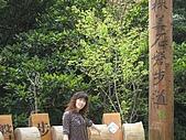 20090214 [宜蘭] 2009宜蘭燈會:林美石磐步道01