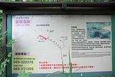 2012-08-11_伯朗大道、泰源幽谷、東河橋、都蘭(國小、糖廠)、杉原、伽路蘭、森林公園:都蘭遺址