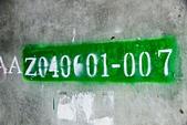 2012-10-14_東莒、東引:營隊編號? @安東坑道