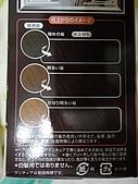 2010年05月生活:05/07_包裝上的色卡標示(但其實染完整頭都沒什麼色差)
