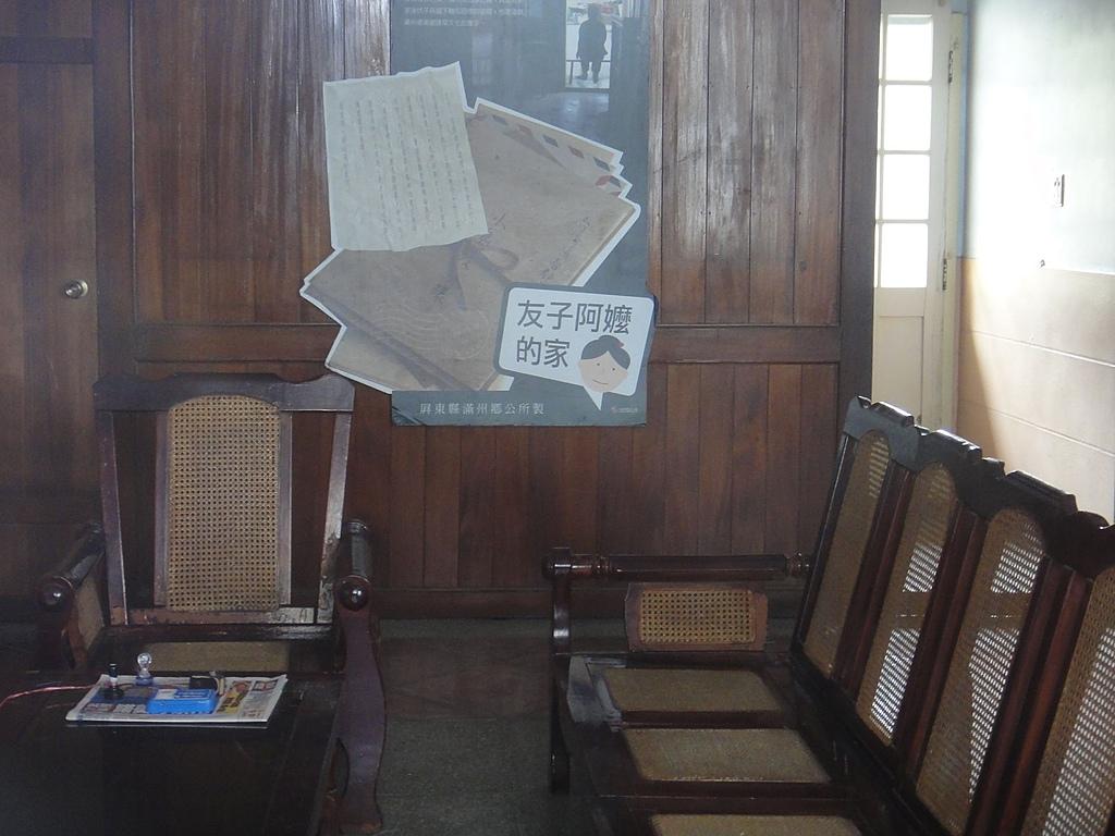 2010-10-27_我在墾丁*充實、平靜又驚險的第二天:友子阿嬤的家