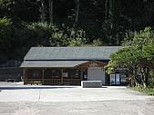 20090502 [台中]「大雪山森林遊樂區」之單人探險記:大雪山林道49K的小雪山遊客中心
