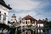 [Film 9] 2015年05月Bali & 06月草嶺:20150503_水上皇宮