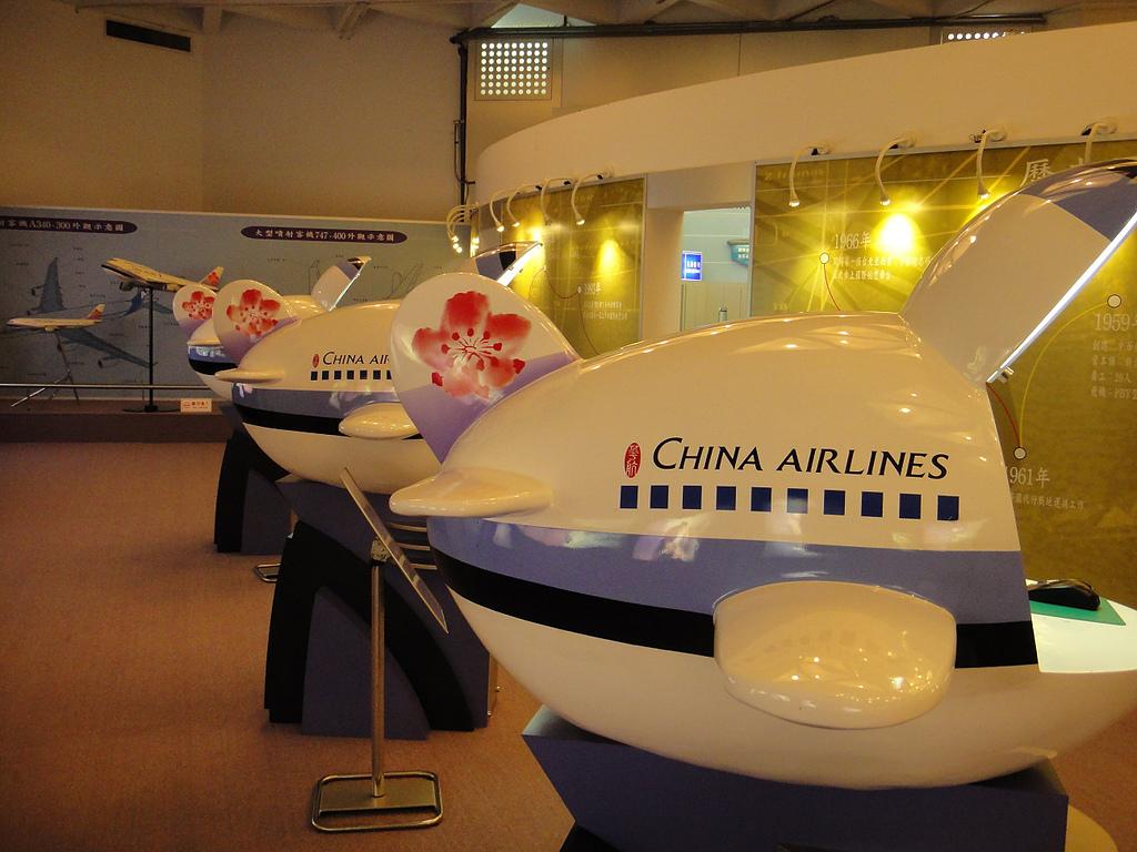 2011年01月生活:0130_華航的可愛版飛機