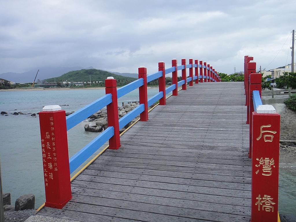 2010-10-27_我在墾丁*充實、平靜又驚險的第二天:後灣橋