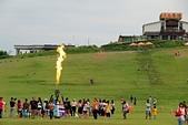 2012-08-09_鹿野、池上大坡池、伯朗大道、稻米原鄉館、羅山、六十石山:沒有熱氣球,只好看看噴火表演