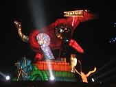 20090214 [宜蘭] 2009宜蘭燈會:宜蘭台灣燈會01
