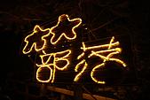 2012-08-11_伯朗大道、泰源幽谷、東河橋、都蘭(國小、糖廠)、杉原、伽路蘭、森林公園:IMG_3154.JPG
