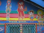 2010-01-16_台中彩虹眷村(干城六村):歡迎拍照,請勿跳動